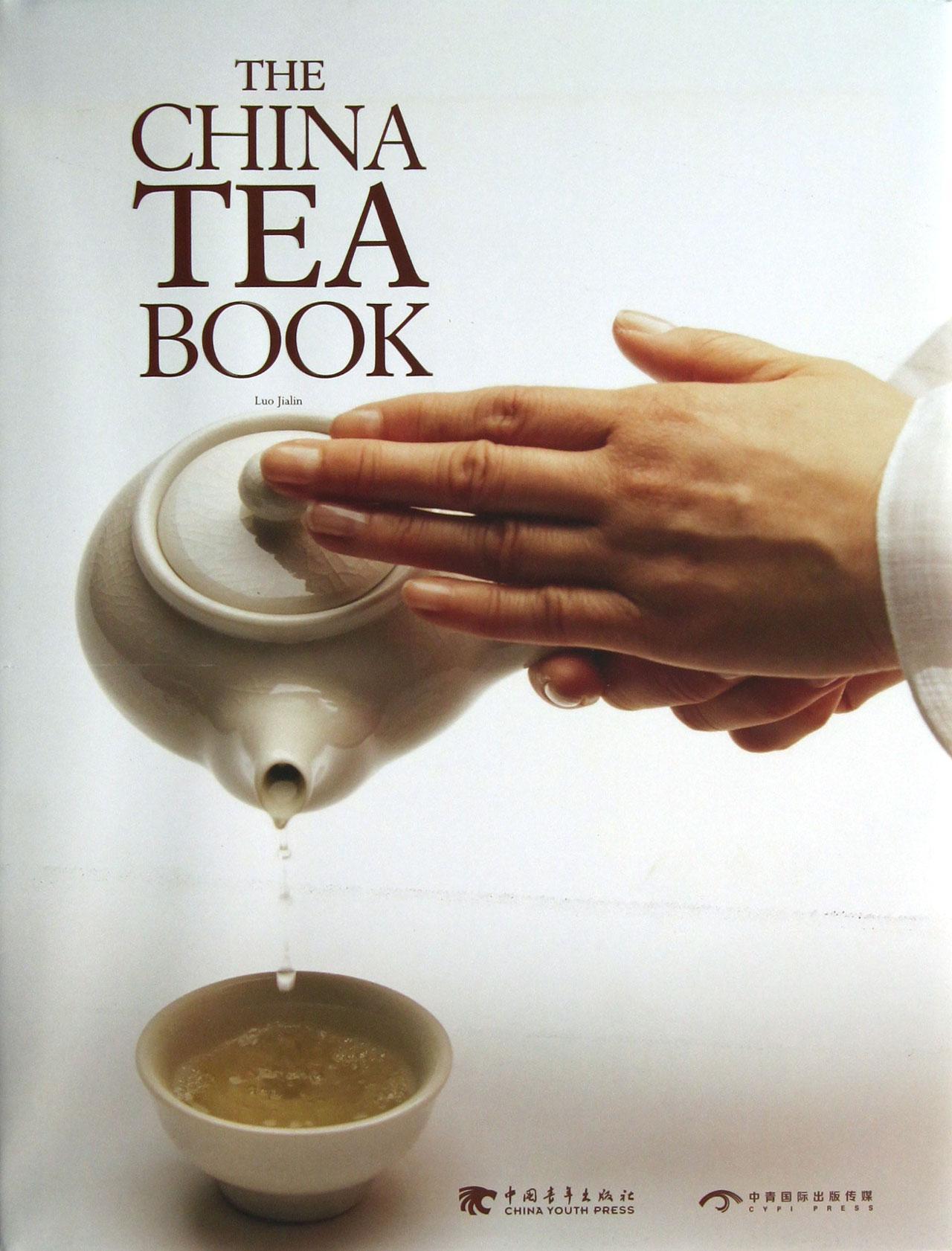 中国茶:英文版