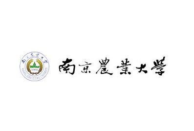 南京农业大学 - 搜狗百科