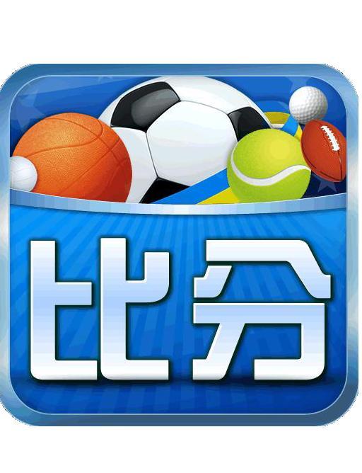 球探体育比分logo