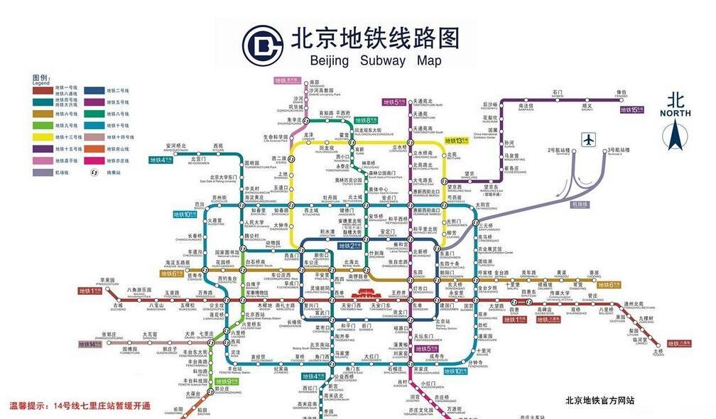 北京地铁线路图-北京 中国首都 搜狗百科