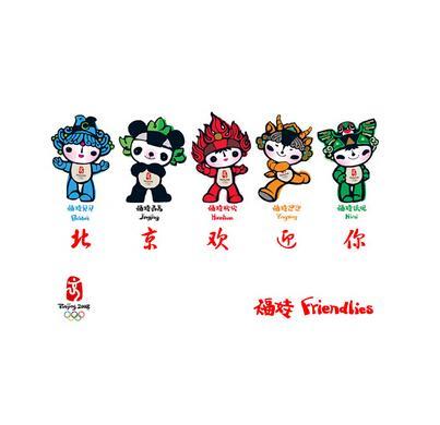 奥运会吉祥物图片