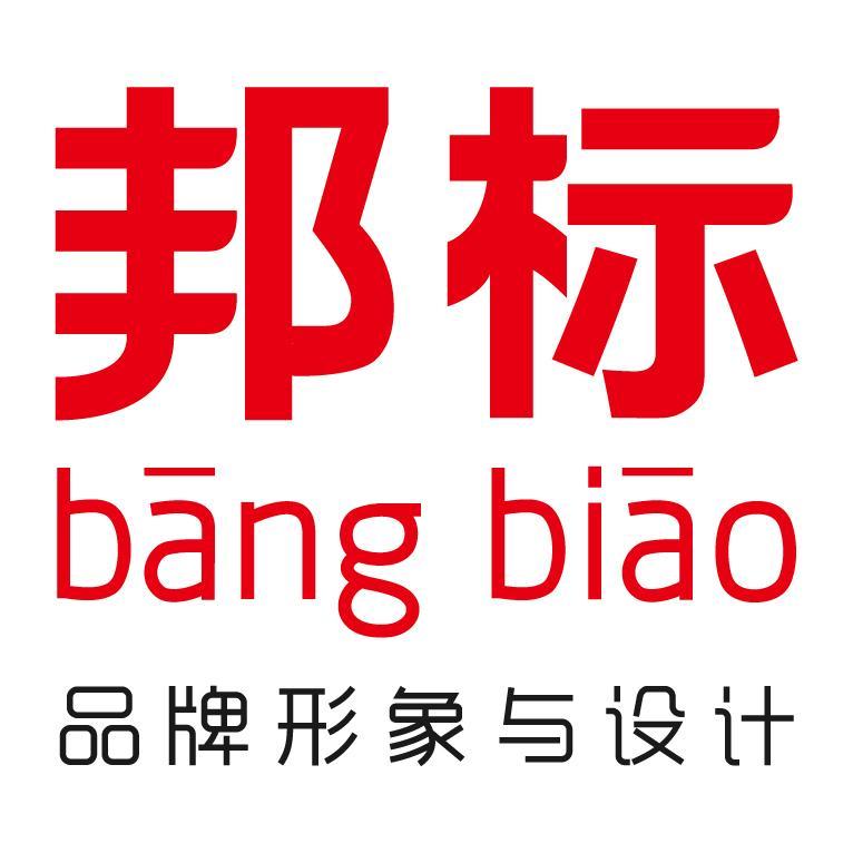 logo logo 标志 设计 矢量 矢量图 素材 图标 766_766