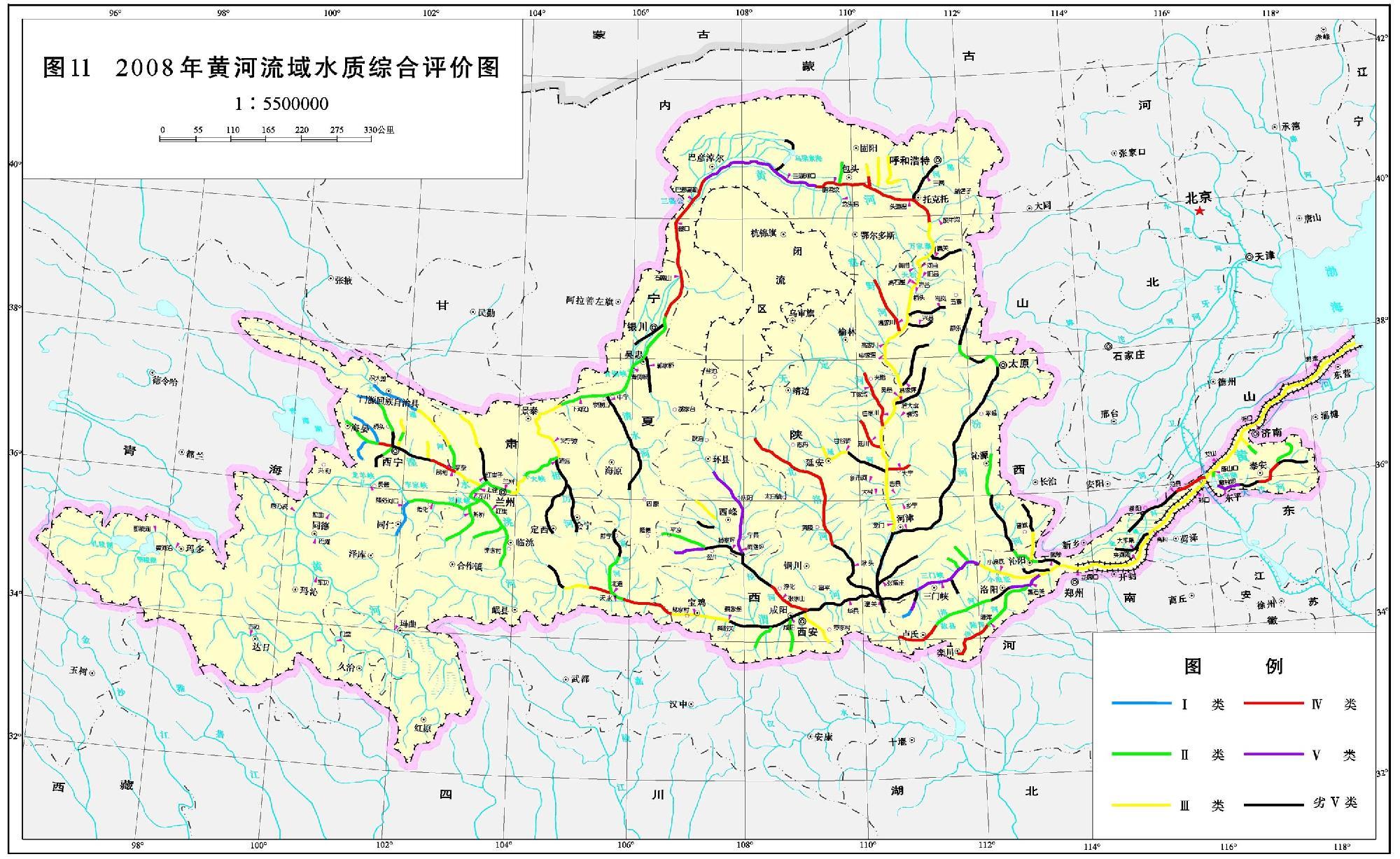 黄河流域全图