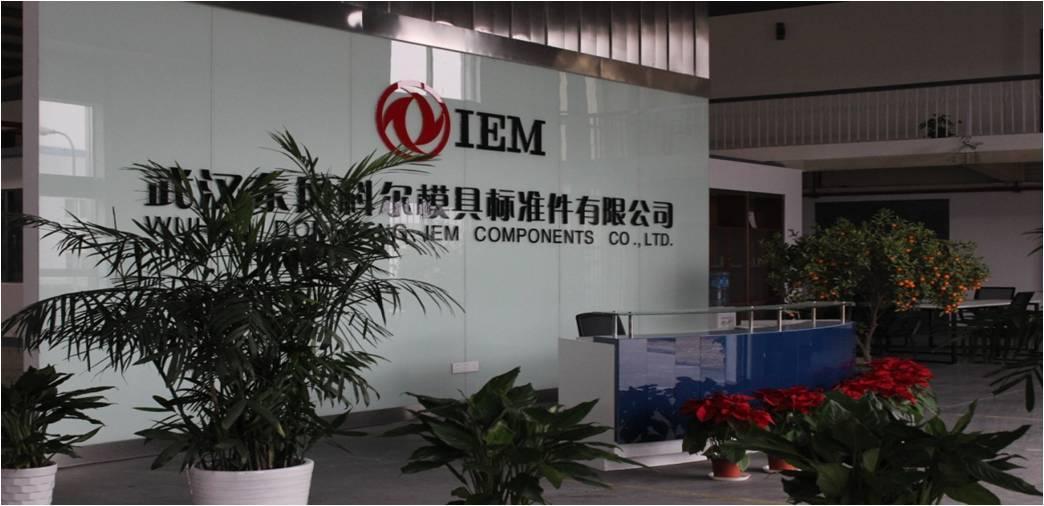 武汉东风科尔模具标准件有限公司