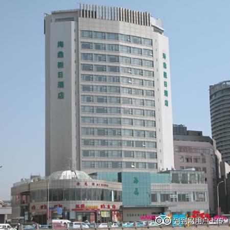 酒店南面大海,东靠栈桥,北倚火车站和中山路商业街区,西邻八大峡风景
