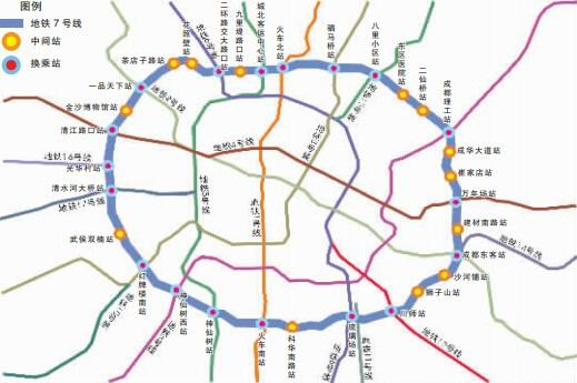 成都地铁7号线楼盘图片 成都地铁7号线楼盘图片大全 社会热点图片 非图片