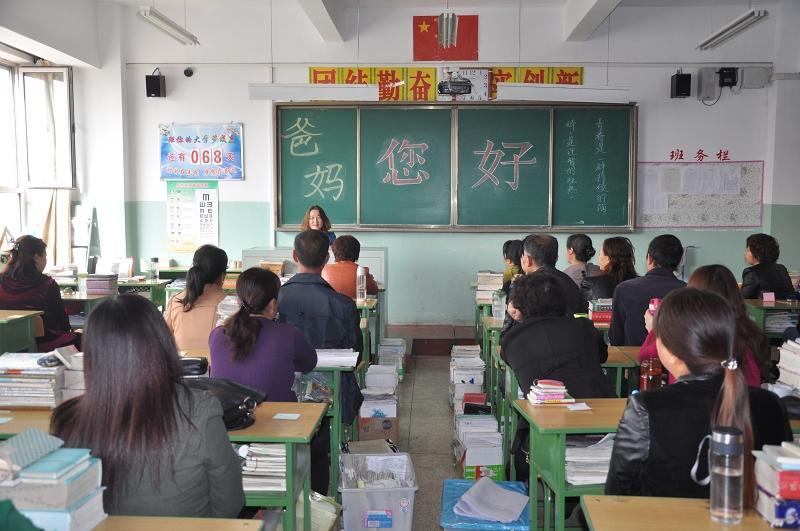 现有教学班48个,在校生2600多人,教职工230高中.图多名生动韩国图片