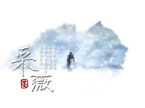 诗经采薇图片_小雅·采薇 - 搜狗百科