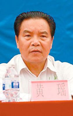 黄瑶_黄瑶(贵州省第十届政协主席) - 搜狗百科