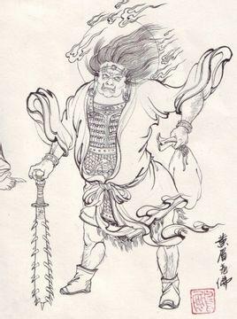 黄眉大王(《西游记》中的人物)