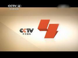 新闻频道13在线直播
