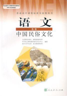 摘录了介绍中国传统文化的文章及诗歌