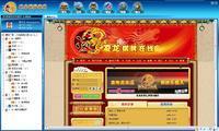 凌龙棋牌游戏在线是一款由吉林网通推出的地方