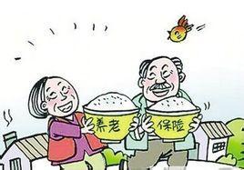 山东发布全面推进电梯责任保险和推动开展电梯... 中国质量...