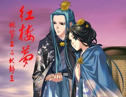 红楼梦:林黛玉与北静王