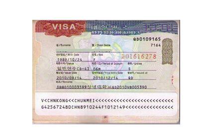 或贴上一张标签,盖章或标签带有清晰的说明文字,指明持有人进入韩国的