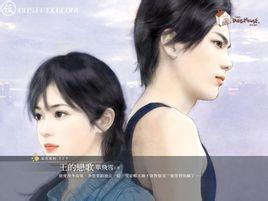 改编的电视剧《爱上查美乐》(台湾名称为《美乐加油