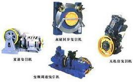 电梯曳引机是电梯的动力设备,又称电梯主机.