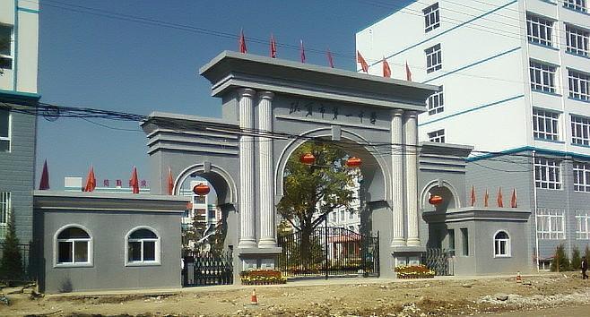 位于甘肃省临夏回族自治州,是一所历史悠久的名校 ...