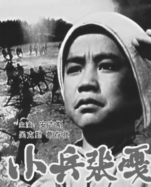 张嘎(人物) - 搜狗百科