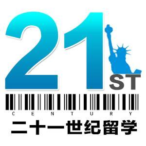 21世纪留学标志
