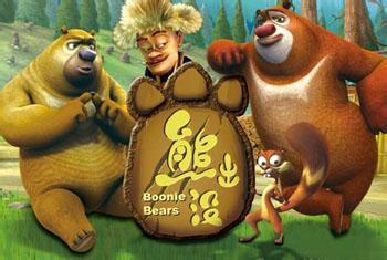 国产三维动画片,主要讲述了动物与人类的丛林保卫战