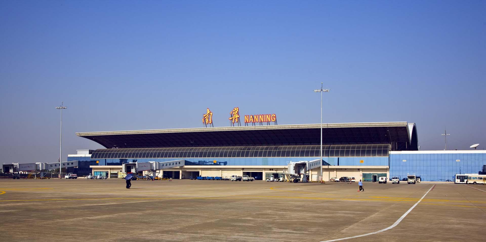 南宁机场_南宁吴圩国际机场-搜狗百科