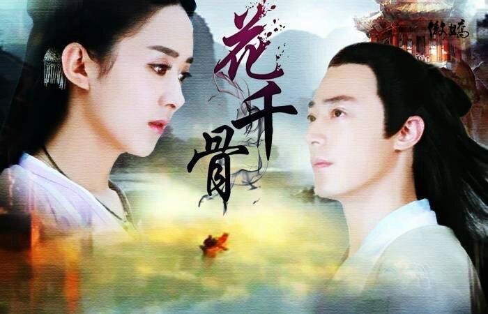 明星 赵丽颖 电视剧图片