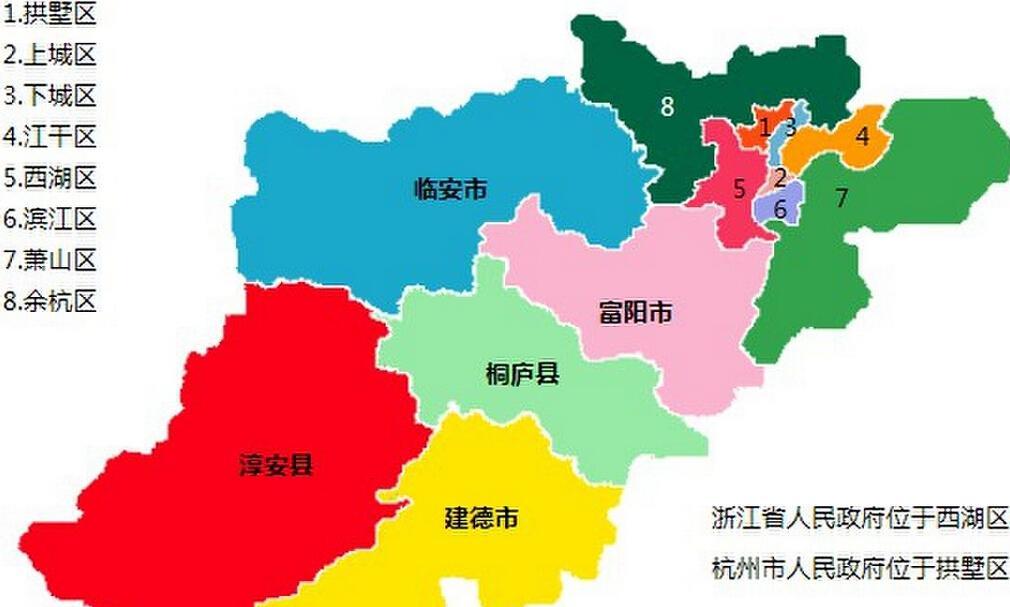 杭州市行政区划图图片