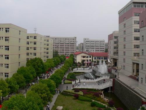 湖北工业大学商贸学院