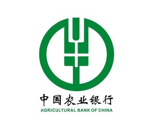 农业银行�y.��y���_中国农业银行