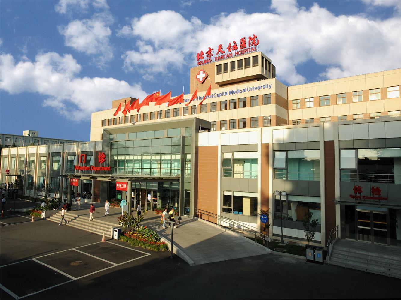 北京天坛医院普外科_2016年2月,北京天坛医院取消现场.