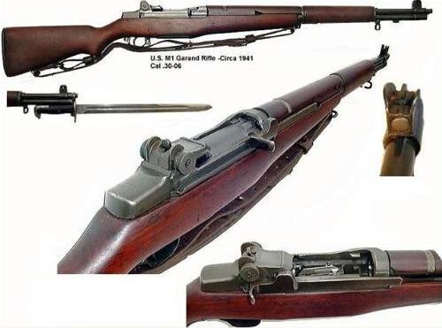 加德兰步枪图片_M1式加兰德步枪 - 搜狗百科