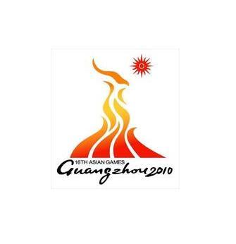 2010年广州亚运会会徽图片