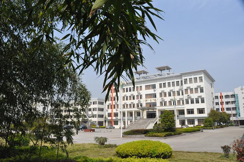 江苏省泰兴市第二高级中学 搜狗百科图片
