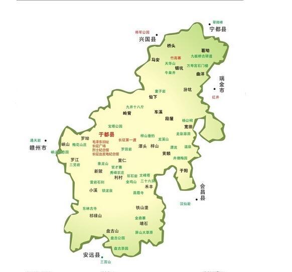 于都县地图