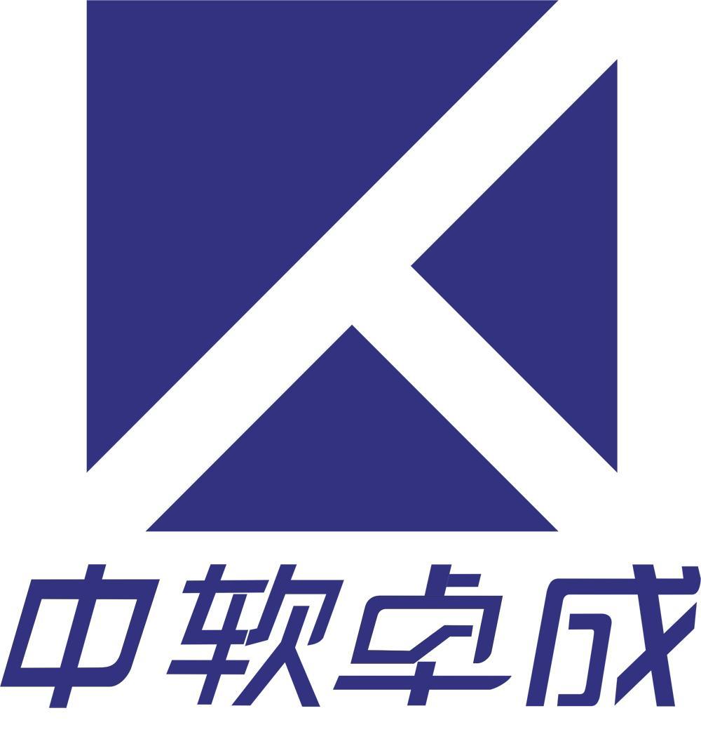 中软卓成科技有限公司的logo