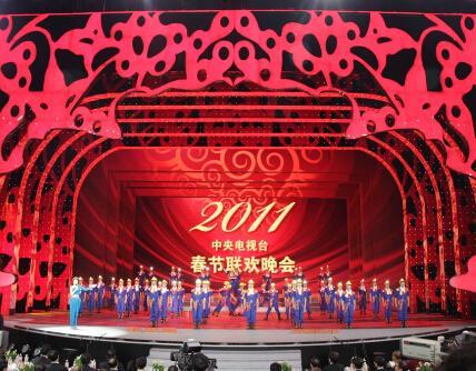 2011年春节联欢晚会_2011年中央电视台春节联欢晚会
