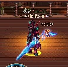 泰拉石巨剑是网络游戏《地下城与勇士》中的武器