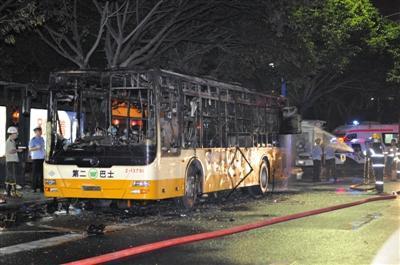7.15广州公交车爆炸案