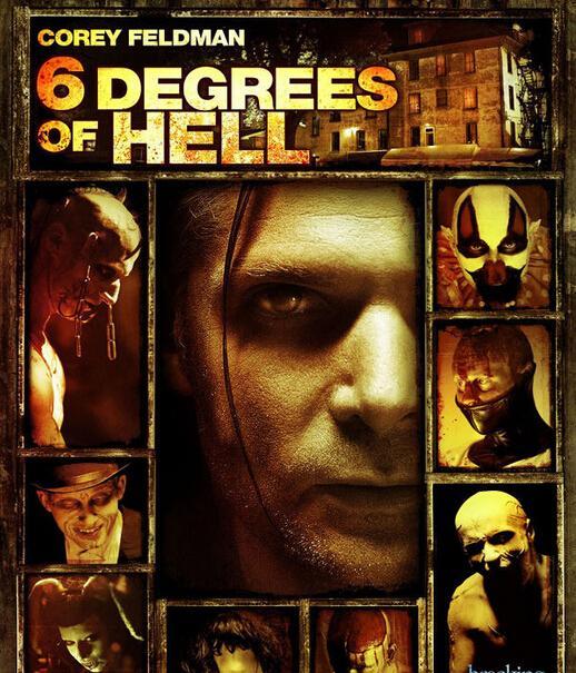 《六度地獄》是一部于2012年上映的美國恐怖電影