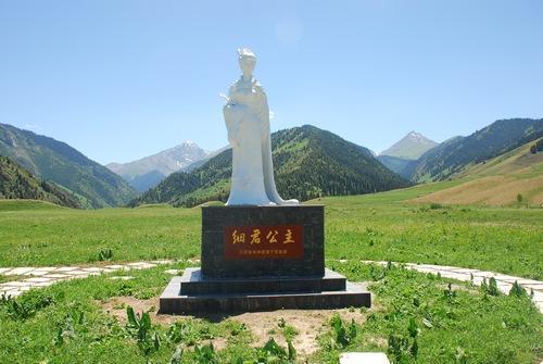 乌孙公主 - 搜狗百科