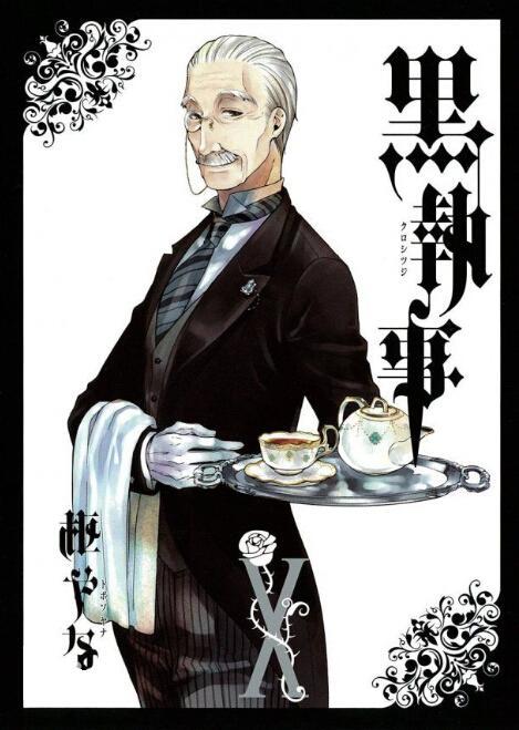 田中(日本动画《黑执事》中的人物)