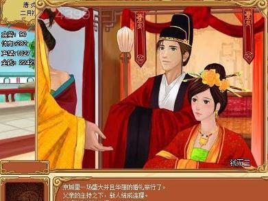 皇后成长计划 小游戏图片