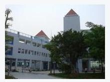 北京师范大学 珠海 附属高级中学