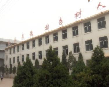 山西省吕梁市教育学院