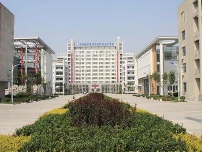 天津城市建设管理职业技术学院