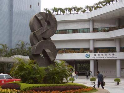 香港城市大学排名_香港城市大学