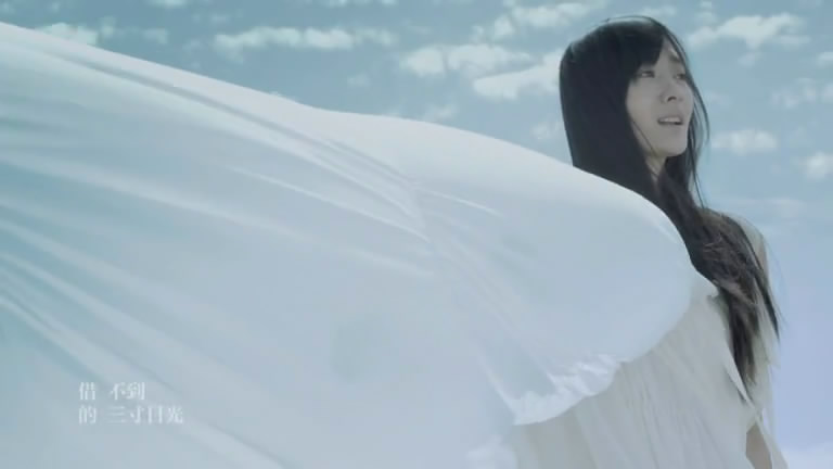 三寸天堂 MV截图