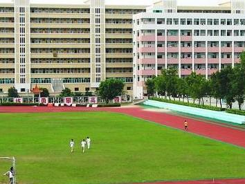 茂名市第一中学图片